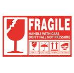 【訳あり アウトレット品】 creve FRAGILE フラジール ステッカー 荷札シール サイズが選べる 防水 光沢 こわれもの 取扱注意 スーツケースのデコレーションにも