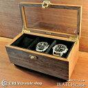 腕時計収納ケース 腕時計 ケース 3本 コレクションケース 時計 幅22cm×高さ10-11cm 木製 スエード WATCH...