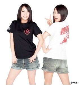SKE48オリジナル言魂半袖Tシャツ佐藤聖羅さんの言魂Tシャツ。SKE48のメンバーが書き下ろしたデ...