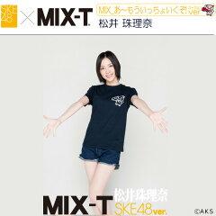 SKE48×MIX-T松井珠理奈さん着用!!SKE48ver MIX-T あーもういっちょ行くぞー 半袖Tシャツ 豊...
