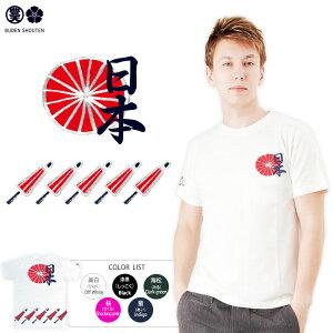 日本番傘クルーネック つむぎ天竺半袖Tシャツ