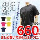 吸汗速乾 Tシャツ メンズ 汗で濡れてもすぐ乾く 涼しいTシャツ 乾いた汗も臭わない 機能素材 消臭 抗菌防臭 UVカット トップス スポーツ ドライ 豊天商店 ぶーでんしょうてん