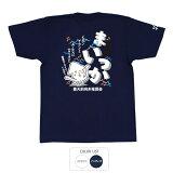おもしろtシャツ 和柄 元祖豊天商店 まいっか Tシャツ 半袖