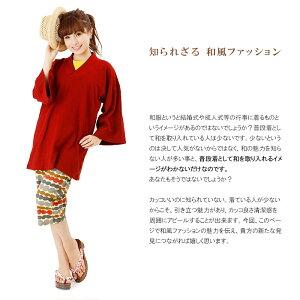 秋秋冬冬Tシャツ和風ファッションがモテる秘訣!VネックTシャツ