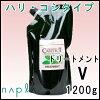 naplaナプラケアテクトHBカラートリートメントV1200g/詰替用【ハリコシタイプ】