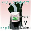 naplaナプラケアテクトHBカラーシャンプーV1200ml/詰替用【ハリコシタイプ】