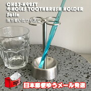 TOOTHBRUSH ステンレス フラワー 歯ブラシ ホルダー スタンド