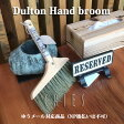 メール便送料込価格 S355-41 Dulton Hand broom ダルトンハンドブルーム ホウキ 箒 ミニ 掃除 デスク 車内 オシャレ カワイイ