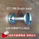 【定形外郵便送料込】XT-708 Dulton SINGLE HOOK...