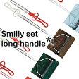 【DULTON(ダルトン)】 Smilly set long handleダルトンスマイリーセットロングハンドル 【ほうき&ちりとりセット / 掃除セット 】