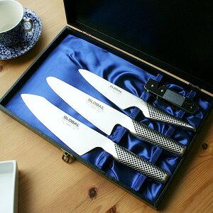 グローバル包丁セット/お買い得なグローバル包丁4点セット♪【GLOBAL KNIFE/グローバルナイフ/G...