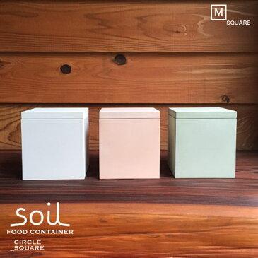 【soil】ソイル FOOD CONTAINER【□square/Mサイズ】フードコンテナ 四角 スクエア珪藻土 キッチン かわいい 砂糖 塩 コーヒー豆 調味料入れ【soilシリーズ】WHITE GREEN PINK