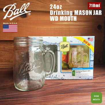 【Ball】 DRINKING MUG 24 OZ 710ml 【16011】WIDE MOUTH Made in U.S.A. ボール ドリンキングマグ メイソンジャー ワイドマウス アメリカン