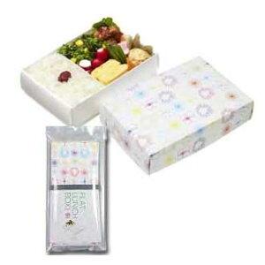 【定形外郵便送料無料】FLAT LUNCH BOX flower フラットランチボックス フラワー ビッグサイズ HO.H.(ホゥ!)お弁当 弁当箱