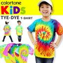 S-st-colorton-kids-1
