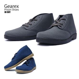 Campus sneaker ギアレックス hemp deck shoes HI-CUT SHOES big size shoes L LL 2 l 3 l 4 l 5 l