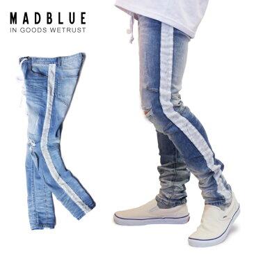 【送料無料】【34in〜38in】 マッドブルー サイドライン スキニーデニム 伸縮ストレッチ ダメージ加工 ウォッシュ加工 イージーパンツ ラインパンツ ジーンズ ストリート メンズ 大きいサイズ ビッグサイズ MAD BLUE