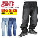 Southpol-9007-4180-1