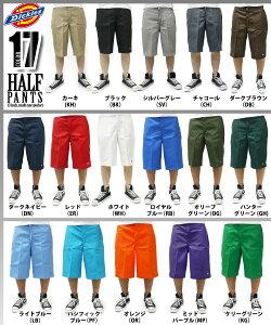 Dickies 半ズボン 大きいサイズ 『メンズもレディースもユニセックスに着られるデザイン☆カラーがオシャレ☆』 [通販専門店] [Dickies  ハーフパンツ] [編集]