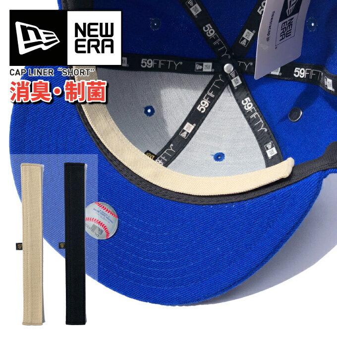 メンズ帽子, キャップ 6 NEWERA 200mm NEW ERA CAP HAT LINER TAPE SHORT 12353364 11117889