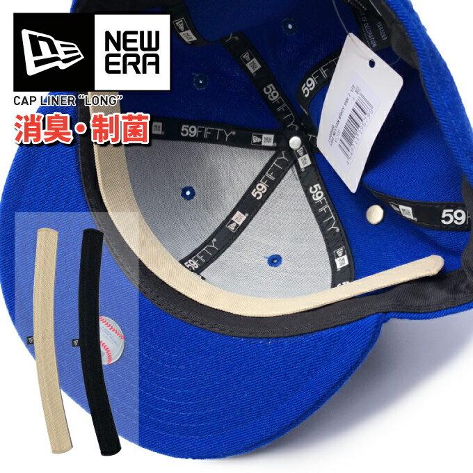 メンズ帽子, キャップ 6 NEWERA 270mm NEW ERA CAP HAT LINER TAPE LONG 12353363 11117889