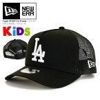 NEW ERA ニューエラ 【キッズ】 メッシュキャップ 【ロサンゼルス・ドジャース】 LA 子供用 帽子 フリーサイズ ジュニア キッズキャップ ドジャーズ NEWERA KIDS TRUCKER MESH CAP 9FORTY MLB YOUTH 940 NEW ERA正規代理店【親子ペア2】 12018915 12018916