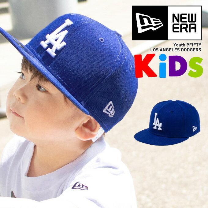 ニューエラ キッズ キャップ 【LA ブルー】フリーサイズ ロサンゼルスドジャース スナップバック 子供用 帽子 ランキング上位 子供サイズ ストレートキャップ チームカラー ゲーム NEW ERA CAP KIDS YOUTTH 9FIFTY 950 SNAPBACK LOSANGELES DODGERS MLB【親子ペア2】画像