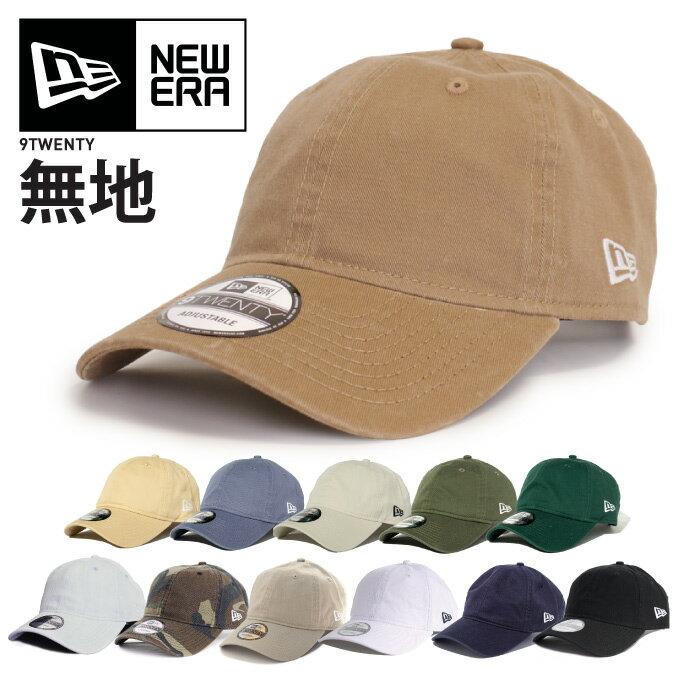 メンズ帽子, キャップ NEW ERA NEWERA 920 9TWENTY LOWCAP POLO CAP DAD HAT PLAIN 1