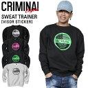 Tr-criminal-1626-111