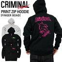 Criminal-1623-1
