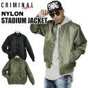 Jk-criminal-1624-111