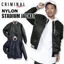 Jk-criminal-1629-111