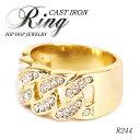 Ac-ring-r244-1