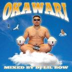 ミックスCD MIX CD 【 DJ - LIL BOW / OKAWARI 】 【ステッカー付き】 90's ヒップホップ G-RAP G-FUNK WESTCOAST WESTSIDE HIPHOP RAP 西海岸 ギャングスタラップ ウェッサイ ウエストコースト GANGSTA ADVISORY MIXCD