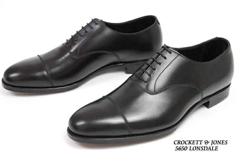 クロケット&ジョーンズ ハンドグレード ストレートチップ ロンズデール ブラック(CROCKETT&JONES LONSDALE BLACK CALF):CRISPIN(クリスピン)