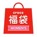 【クロックス公式】【4足入り】【あったシューズの色が選べる】福袋 2021 ウィメンズ ・Fukubukuro 2021 Women / crocs レディースの商品画像