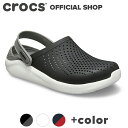 【クロックス公式】ライトライド クロッグ LiteRide Clog / crocs サンダル レディース メンズ 定番 新商品 【PR3】の商品画像