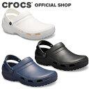 【クロックス公式】スペシャリスト 2.0 ベント クロッグ Specialist II Vent Clog / crocs レディース メンズ 定番 ワークシューズ【NO】の商品画像