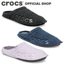 【クロックス公式】バヤ スリッパ Baya Slipper / crocs レディース メンズ 室内用【PR1】の商品画像