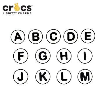 ジビッツ(jibbitz) アルファベット(A-M)(Alphabet A-M) /クロックス/シューズアクセサリー/イニシャル/【RCP】[BLU][C/A]【76】【ポイント10倍対象外】