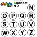 ジビッツ(jibbitz) アルファベット(N-Z)(Alphabet...