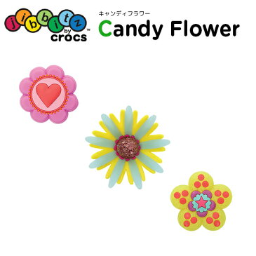 ジビッツ(jibbitz)キャンディフラワー(candy flower) /クロックス/シューズアクセサリー/[PNK][C/A]