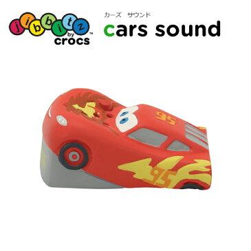 【※メール便不可】ジビッツ(jibbitz) 3D ジビッツ(jibbits)カーズ サウンド(cars sound) /クロックス/シューズアクセサリー/マックィーン/[C/A]