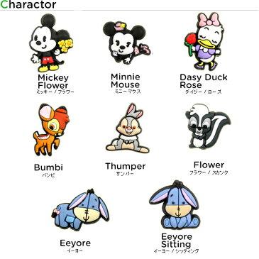ジビッツ(jibbitz) ディズニー キューティー(Disney Cutie) /クロックス/シューズアクセサリー/ミッキー/キャラクター/[RED][C/A]【16】【ポイント10倍対象外】