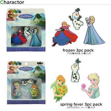 ジビッツ(jibbitz) ディズニーキャラクター 3個パック アナ雪/ドリ−/プリンセス/ミッキー/ミニー/クロックス/シューズアクセサリー/キャラクター/[C/A]