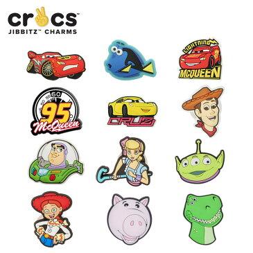 ジビッツ(jibbitz) ディズニー ピクサー(disney pixer)カーズ/ドリー/クロックス/シューズアクセサリー/キャラクター/[RED][C/A]