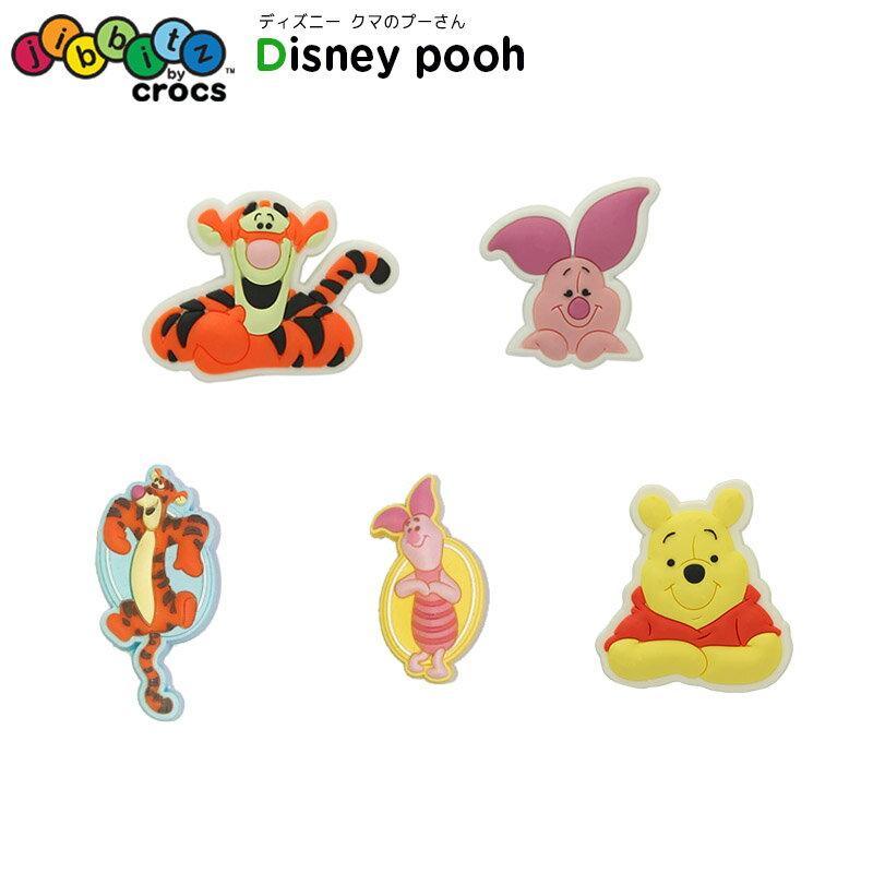 ジビッツ(jibbitz) ディズニー クマのプーさん(Winnie The Pooh) クロックス/シューズアクセサリー/キャラクター[RED][C/A-2]画像
