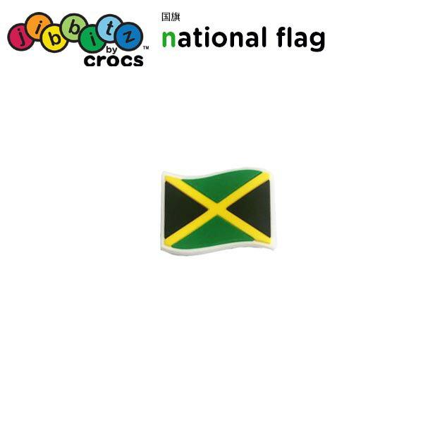 ジビッツ(jibbitz) 国旗(National Flag) クロックス/シューズアクセサリー[BLK][C/A-2]