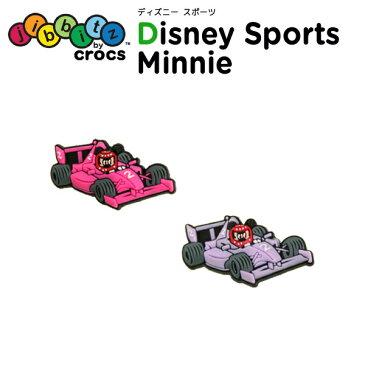 ジビッツ(jibbitz) ディズニー スポーツ ミニー(Minnie) /クロックス/シューズアクセサリー/キャラクター/[RED][C/A]【16】【ポイント10倍対象外】