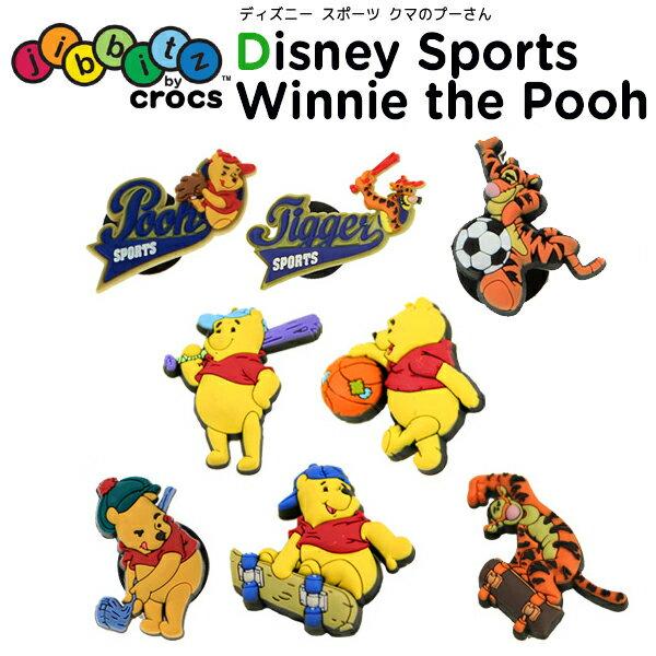 ジビッツ(jibbitz) ディズニー スポーツ クマのプーさん(Winnie The Pooh) クロックス/シューズアクセサリー/キャラクター[RED][C/A-2]画像